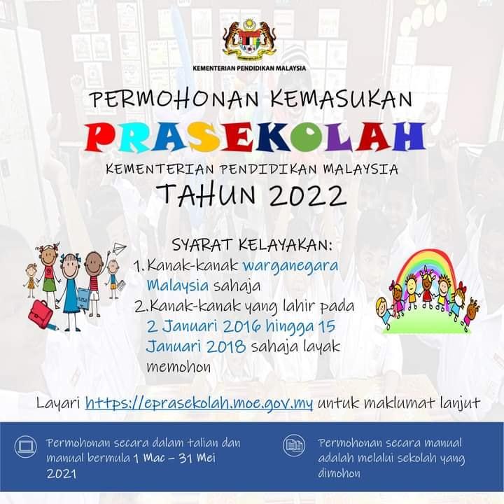 Permohonan Kemasukan Prasekolah Kementerian Pendidikan Malaysia Tahun 2022.
